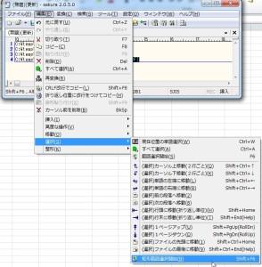 get_file_path2-1