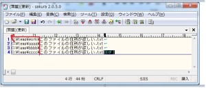 get_file_path2-3