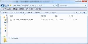 get_file_path2