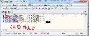 get_file_path2-4