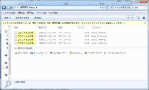 get_file_path4